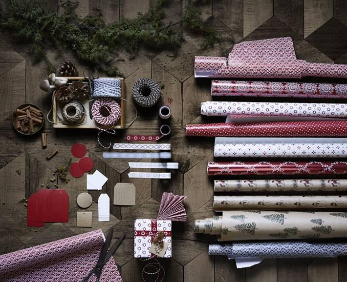 идеи упаковки подарков икеа 2015