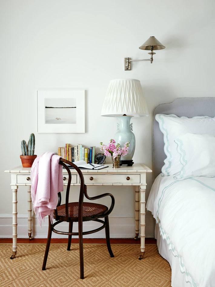 красивая квартира для молодой девушки