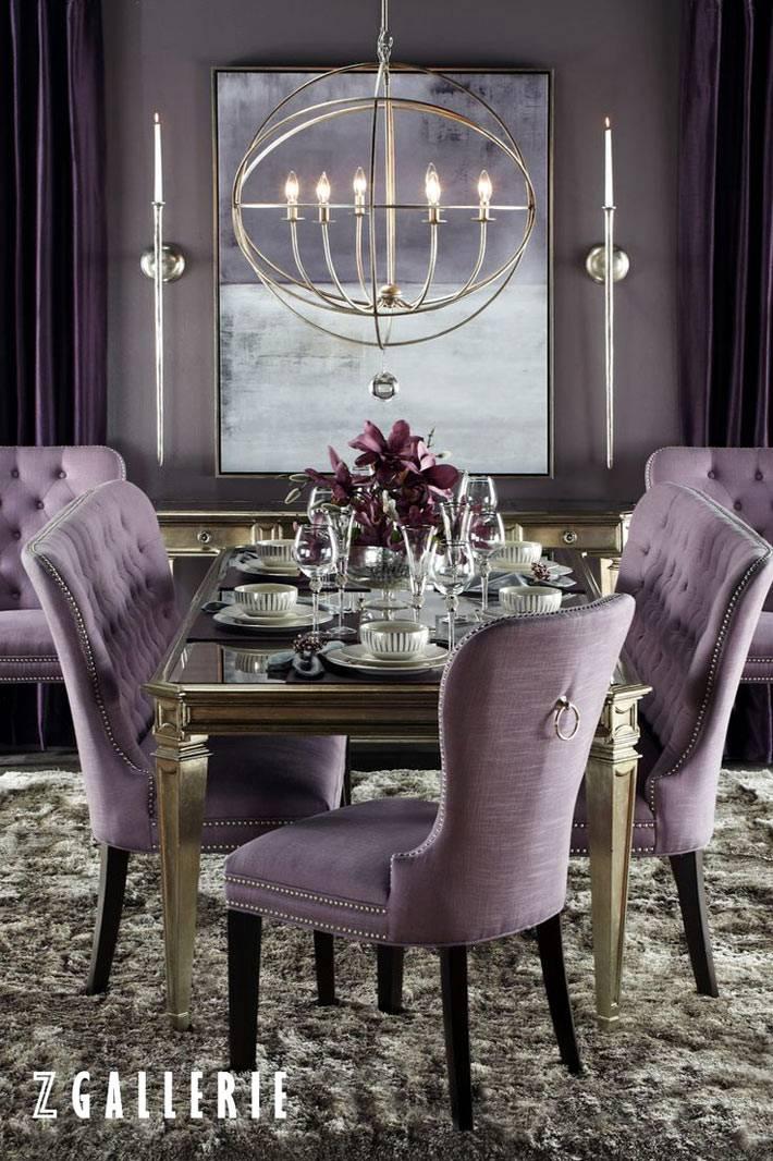 благородный фиолетовый цвет в дизайне столовой комнаты