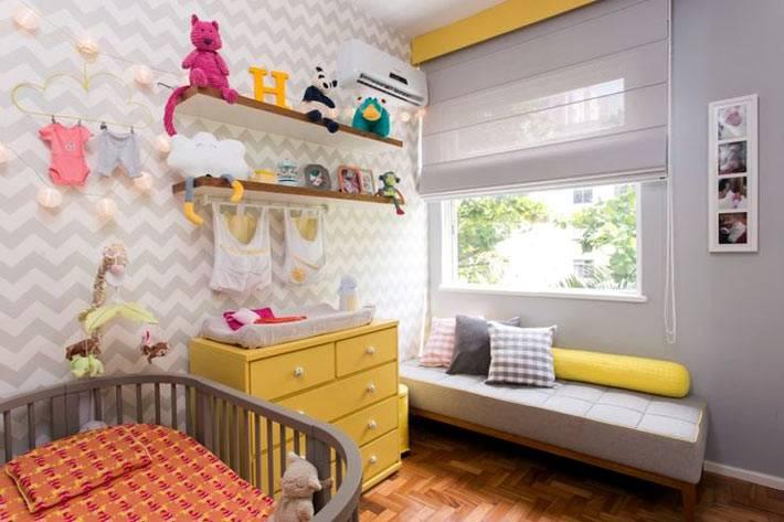 красивый зигзаобразный узор в детской комнате для младенца