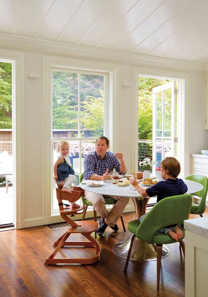 обеденная зона для семейных обедов