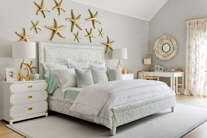 морской дизайн интерьера спальни фото