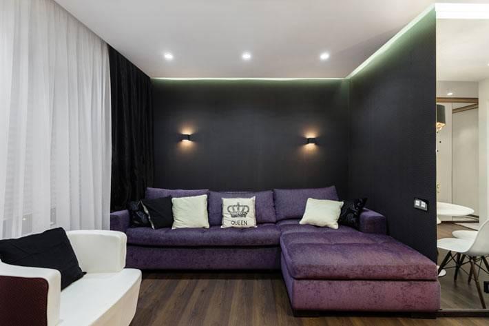 красивая современная гостиная комната с черными стенами