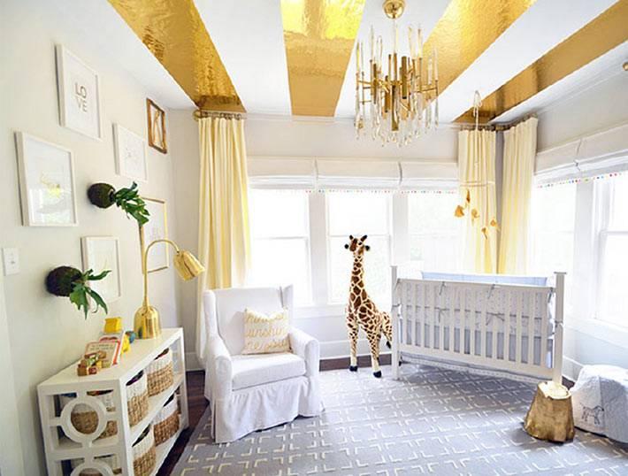 полоски золотистого цвета на потолке детской комнаты