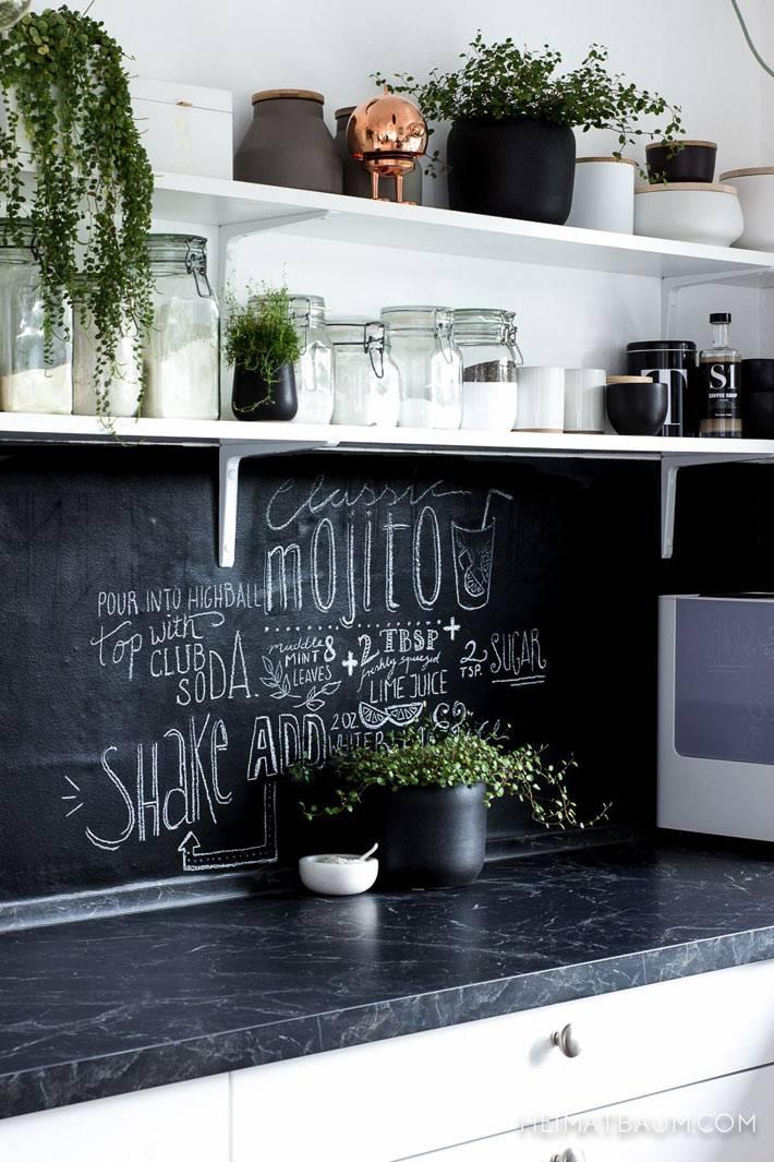 записи на кухне на грифельной доске фото