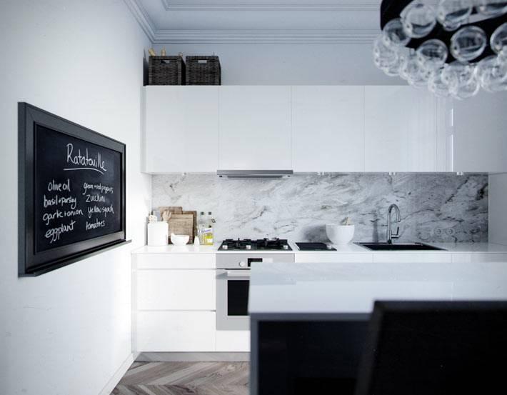 белый интерьер кухни с черной грифельной доской