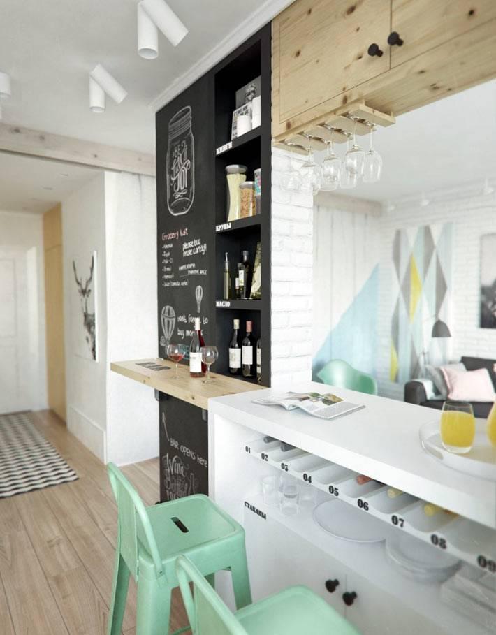 дизайн кухни в однокомнатной квартире-студии фото