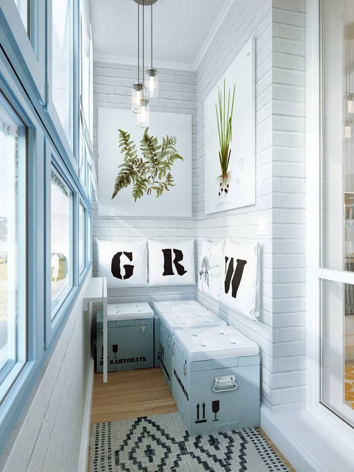 красивый дизайн закрытого балкона
