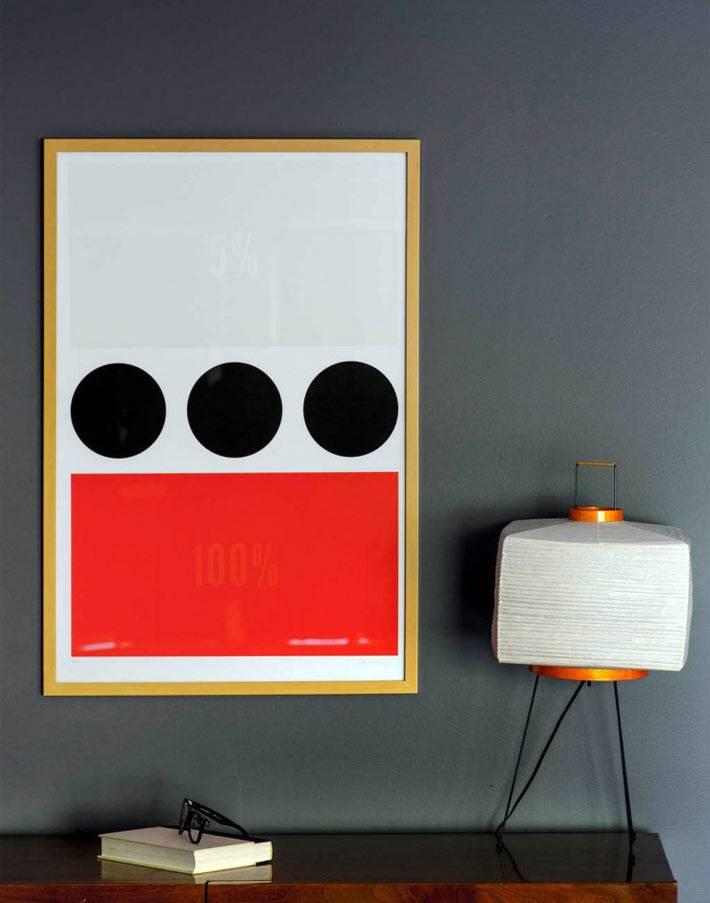 цветной дизайн интерьера дома