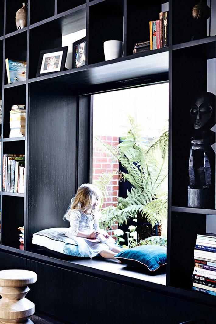 красивый черный стеллаж с уютным местом для сидения
