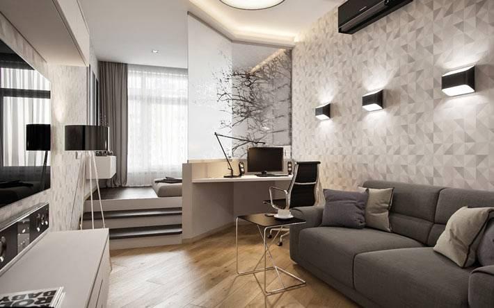 серые оттенки в интерьере однокомнатной квартиры
