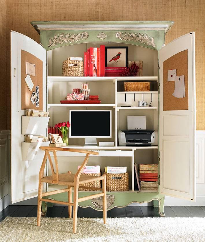красивый винтажный шкаф под рабочее место