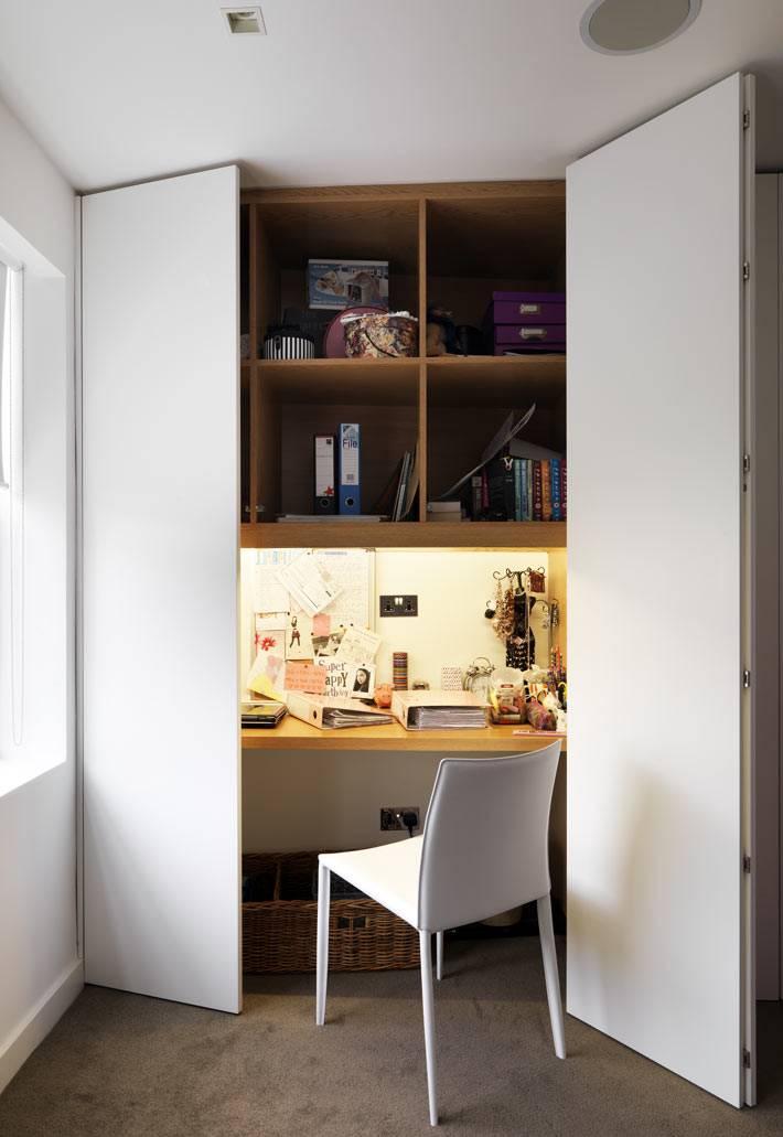 рабочий стол и полки спрятаны в шкафу