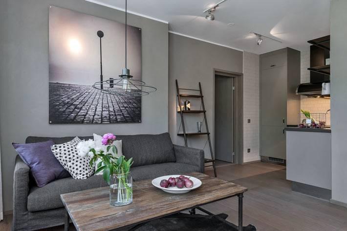 интерьер квартиры в сером цвете фото