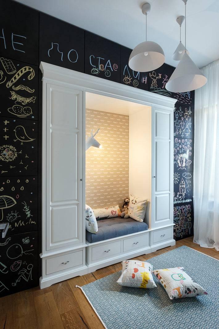 Уютное место для чтения и грифельная стена в интерьере детской комнаты фото