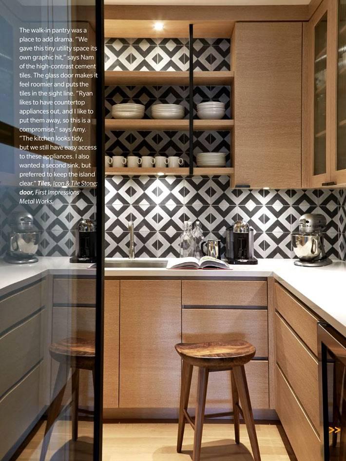 Плитка на кухне с черно-белыми ромбами фото