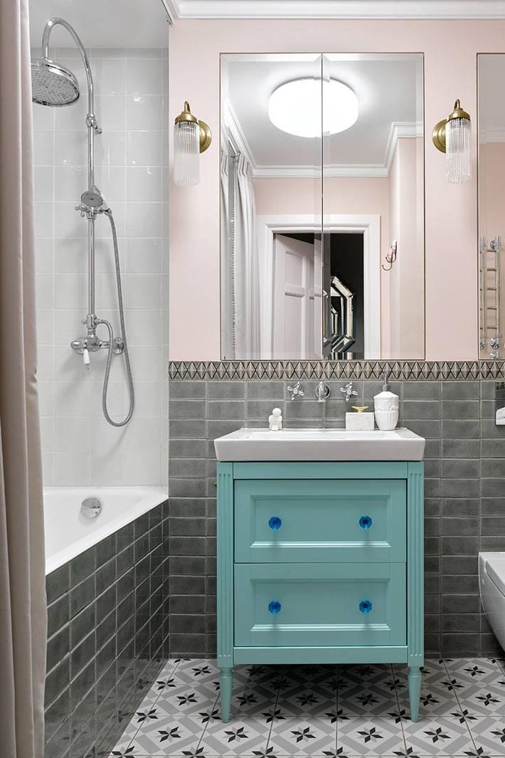 Бледные оттенки розового и бирюзового цветов в дизайне ванной комнаты