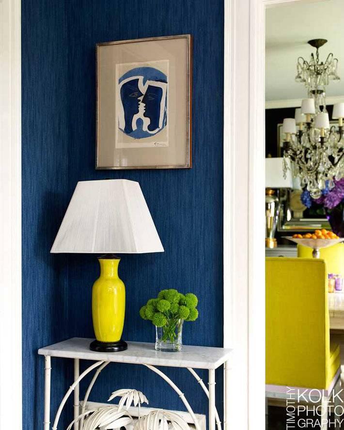 насыщенная синяя стена и желтая настольная лампа