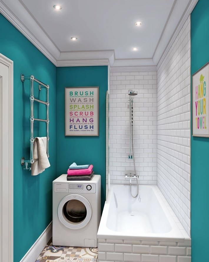 бирюзовые стены + белый кафель в маленькой ванной комнате