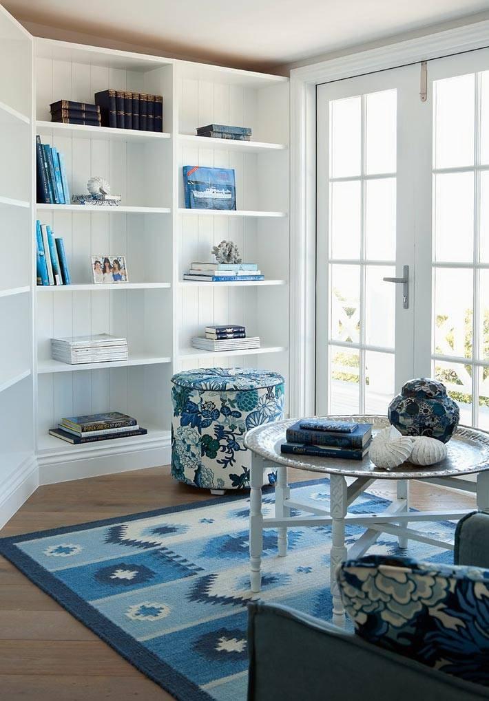 синий ковер в комнате для отдыха и чтения