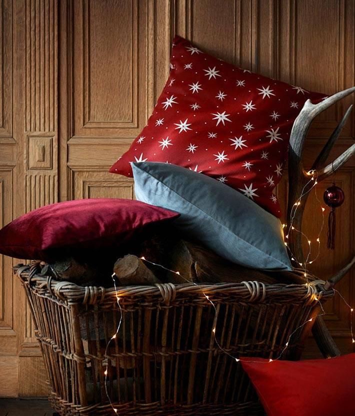 красная подушка с звездочку от h&m home