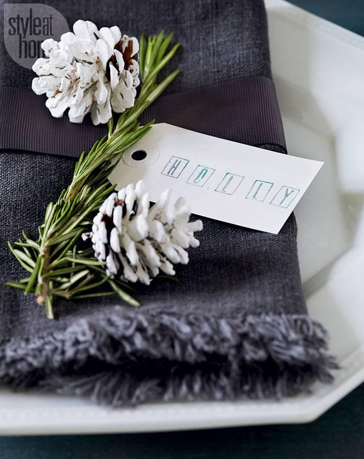 белые шишки на серой салфетке на праздничном столе