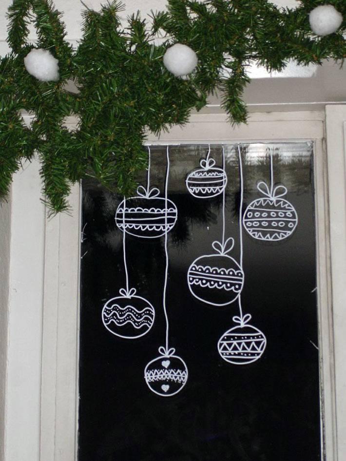 елочные шары нарисованные белой краской на стекле