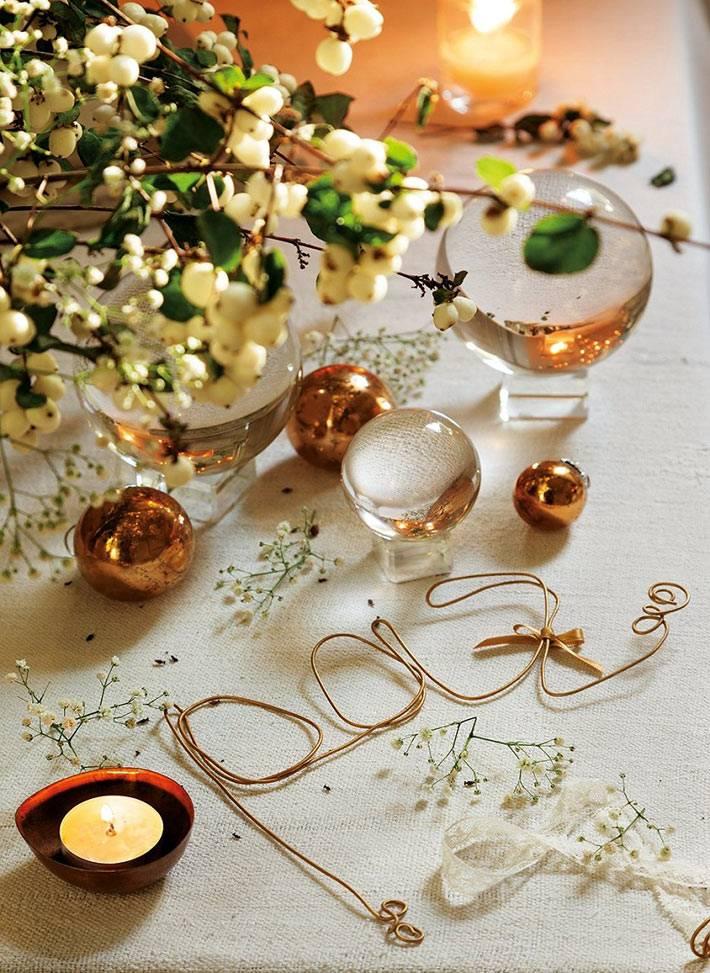 золотистый декор сервировки новогоднего стола