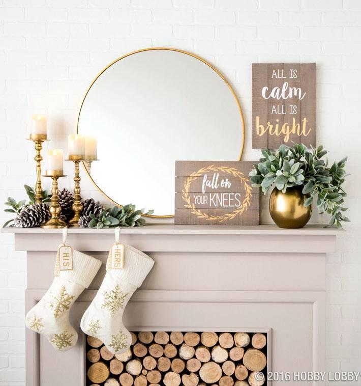 деревянные изделия в новогоднем украшении дома