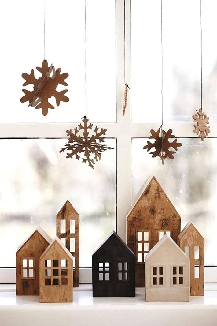 деревянные домики и снежинки для новогоднего украшения окна