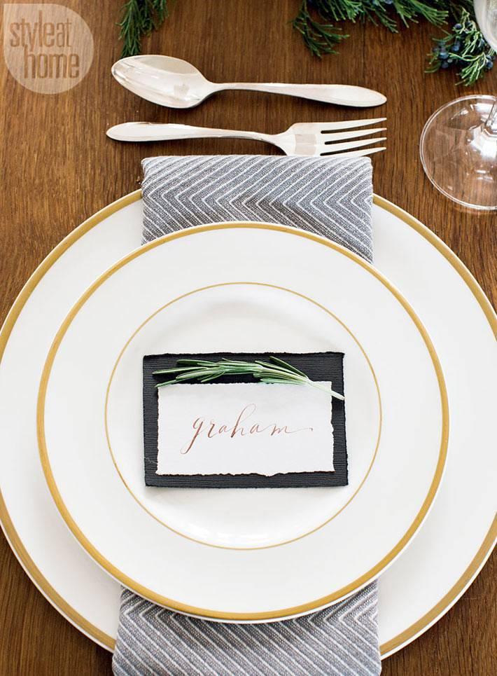 красивая сервировка стола с белыми тарелками с золотым краем