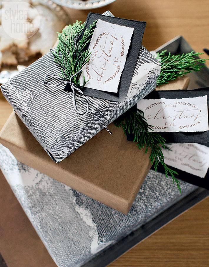 как красиво и стильно упаковать новогодние подарки фото