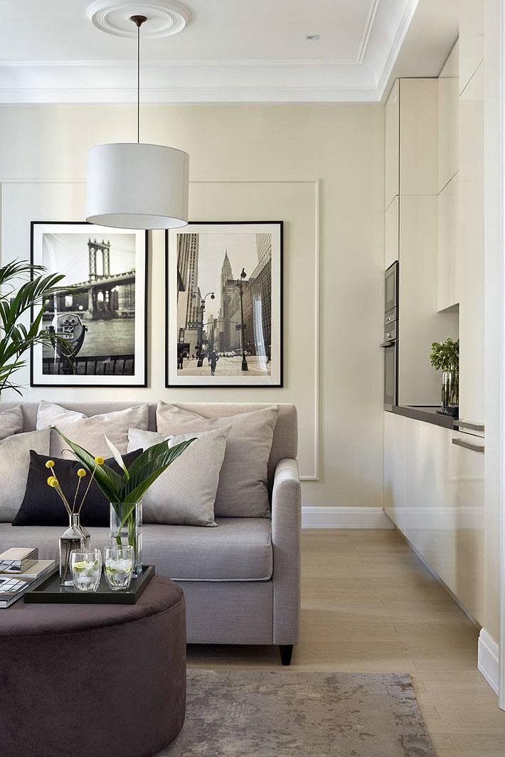 современный интерьер квартиры, работа дизайнера Дины Салаховой