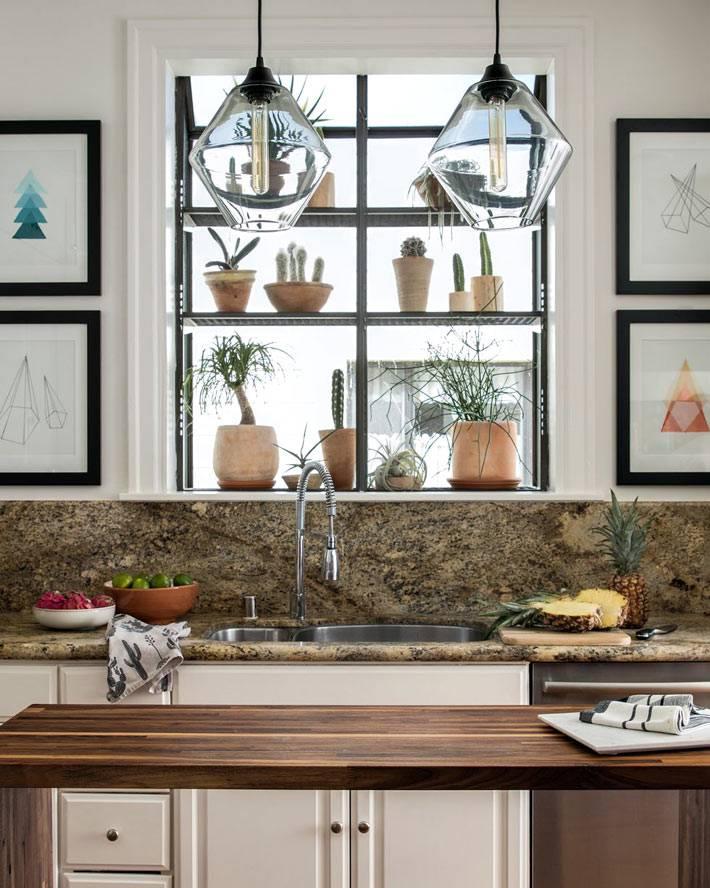 рабочая зона на кухне возле окна с маленькими цветами