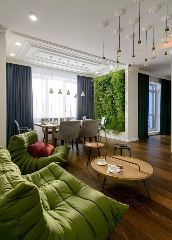 фитостена в дизайне интерьера четырехкомнатной квартиры