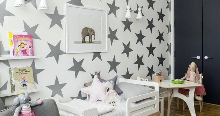 Звёздные обои в интерьере детской комнаты