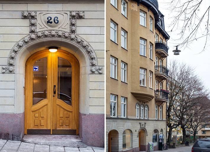 красивый фасад многоэтажного дома в Швеции
