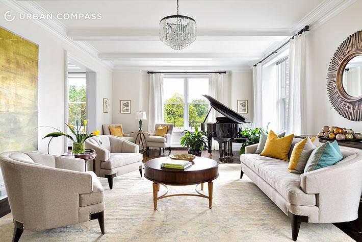 Красивая гостиная комната с круговой расстановкой мебели