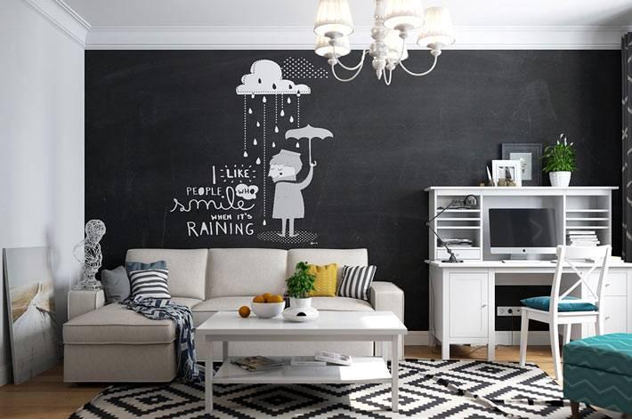 черная акцентная стена в квартире от дениса красикова