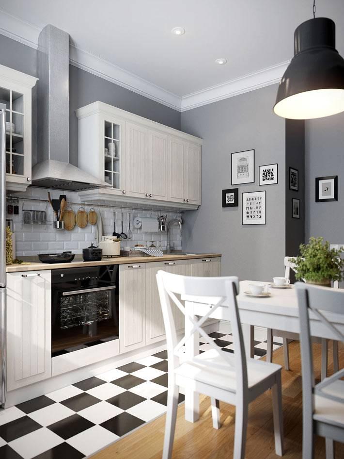 скандинавский стиль в интерьере кухни с шахматным полом