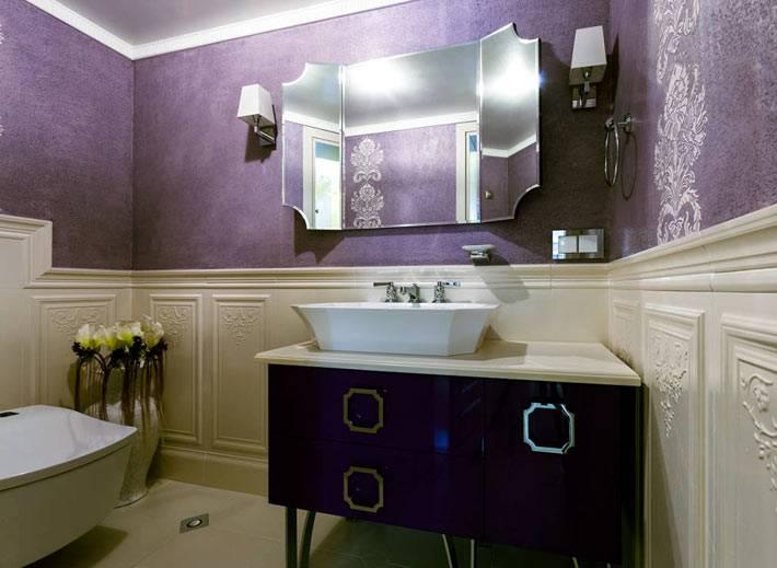 Роскошный интерьер ванной комнаты с пурпурным оттенком