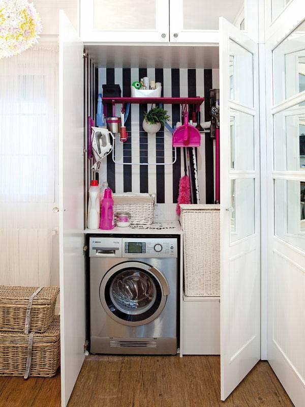 побсобное помещение для стирки в отдельном шкафу