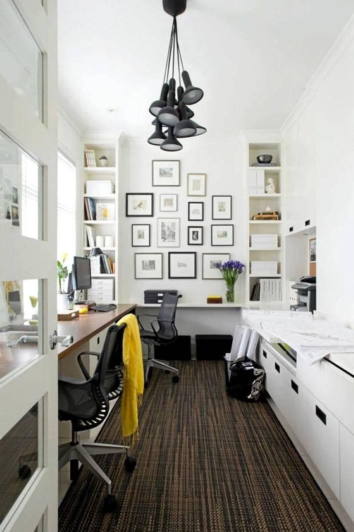 Домашний офис для двоих в скандинавском стиле