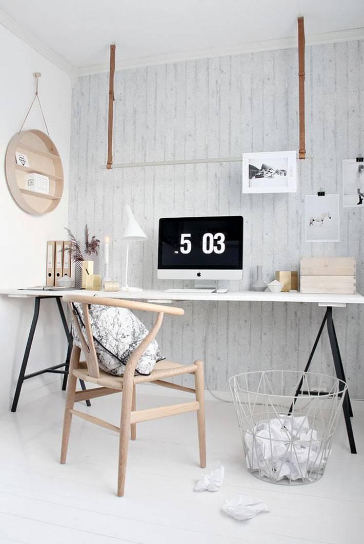 Натуральные материалы в оформлении домашнего офиса