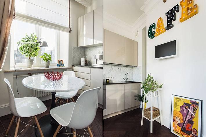 дизайн маленькой кухни с обеденной зоной фото
