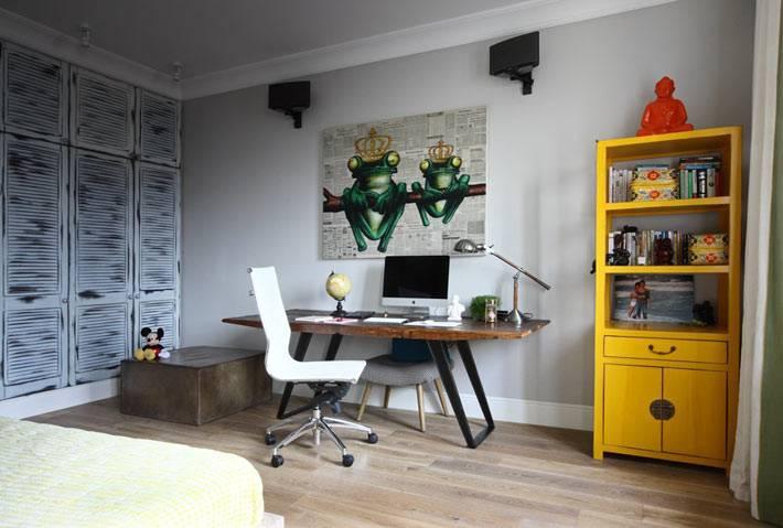 креативный дизайн интерьера рабочего кабинета
