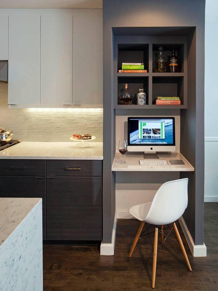маленькое рабочее место на кухне с компьютером