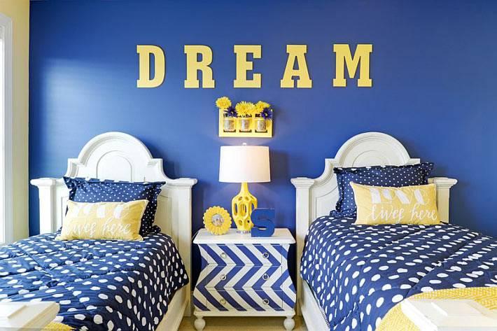 яркие синие цвета в дизайне детской комнаты