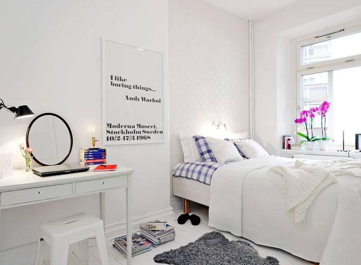 скандинавский стиль в интерьере спальни белого цвета