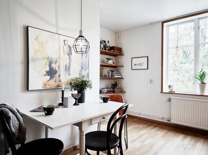 уютная квартира в скандинавском стиле с черно-белой мебелью